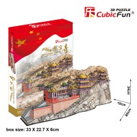 Cubic Fun 3D 193 Parça Puzzle The Hanging Temple