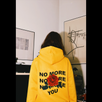 No More You (Unisex) Kapüşonlu