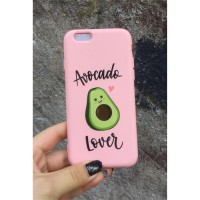 Avocado Lover Iphone Telefon Kılıfları