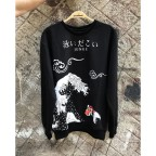 Katsushika Hokusai – The Great Wave Allover Unisex Uzun Kollu